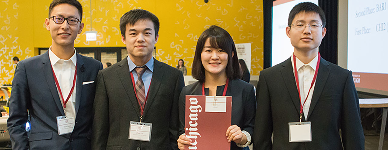 University of Chicago Midwest Trading Competition